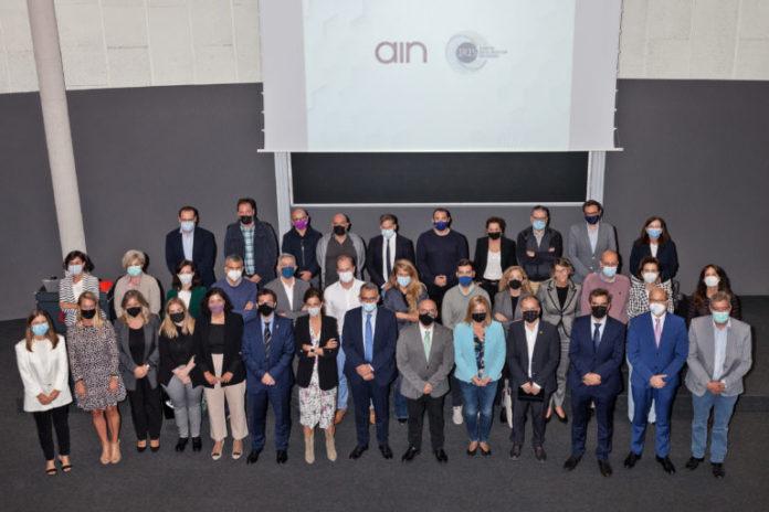 AIN presenta Aceleradora Digital, un espacio para la transformacion del tejido industrial navarro